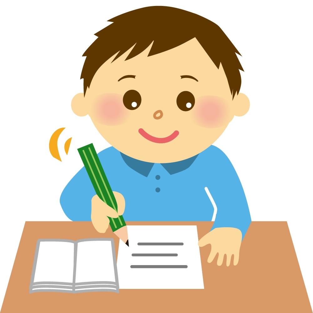 中学入学までに漢字練習を ...