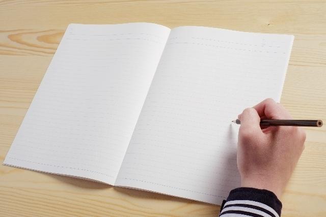 予習のやり方 | 中学生の勉強法 ... : 中学生 漢字 問題集 : 中学
